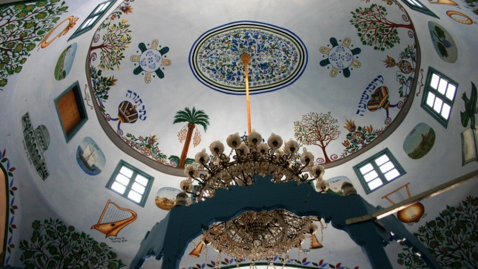 Ceiling at Abuhov Synagogue, Israel by Shmuel Bar-Am