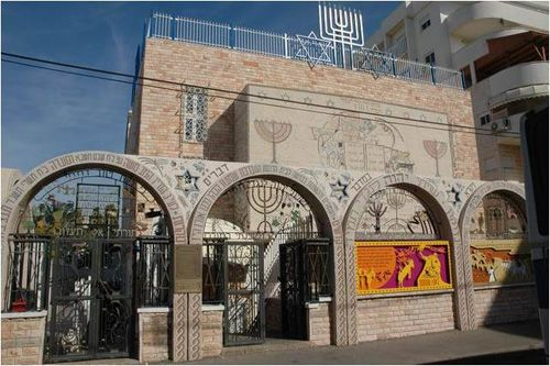 Or Torah Synagogue, Tunisia