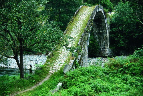 Ancient Stone Bridge, Rize, Turkey