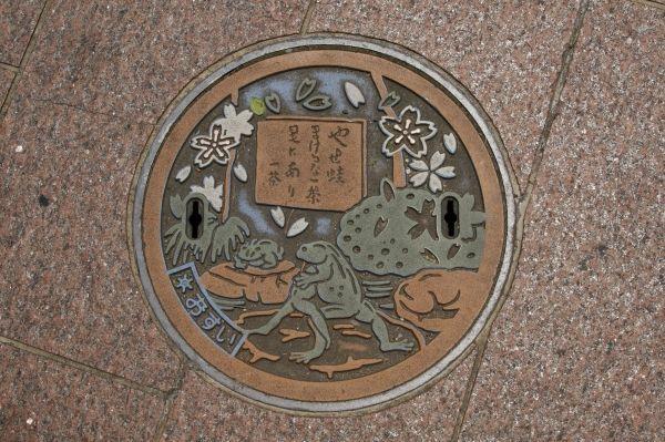 Tokyo adachi ku