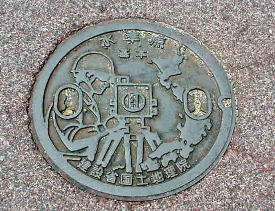 kaitacho manhole