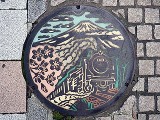 Gotenba city Shizuoka