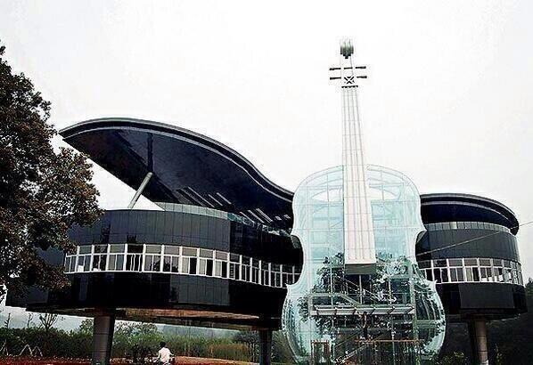 Music School in China