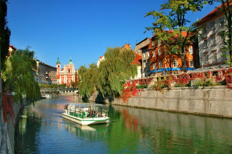 Ljubljana, the capital of Slovenia