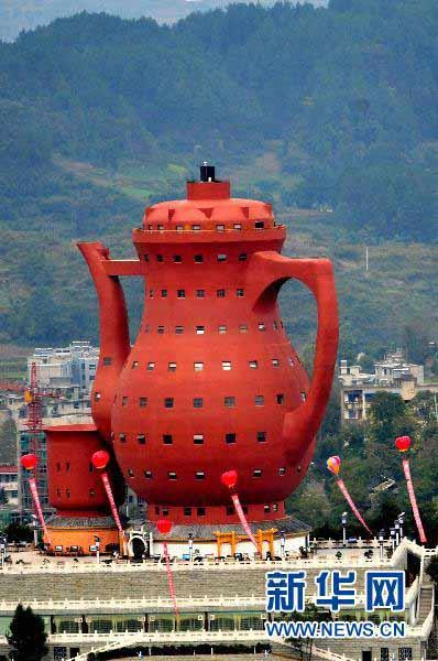 "Teapot museum in China's Meitan County, ""hometown of Chinese green tea."